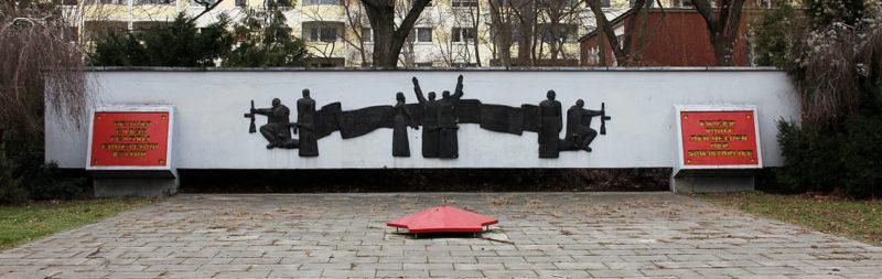г. Берлин, Альт-Хоэншхонхаузен. Памятник советским воинам.