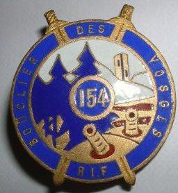 Знаки 154-го пехотного полка.