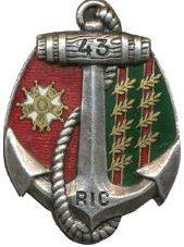 Знаки 43-го полка морской пехоты.