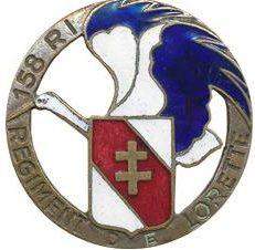 Знак 158-го пехотного полка.