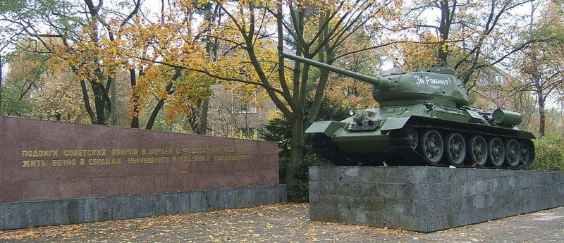 г. Берлин Карлсхорст. Памятник советским воинам-освободителям.