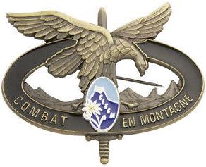 Знаки 159-го пехотного полка.