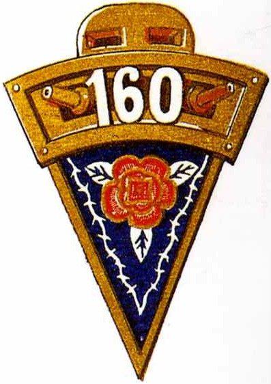 Знак 160-го пехотного полка.