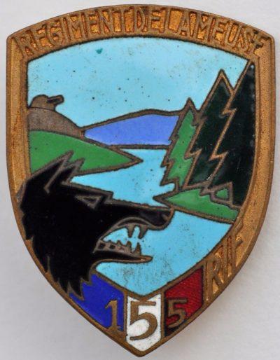 Знаки 155-го полевого артиллерийского полка.
