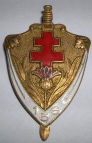Знак 156-го пехотного полка.