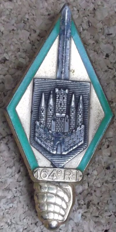 Знаки 164-го пехотного полка.