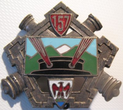 Знаки 157-го полевого артиллерийского полка.