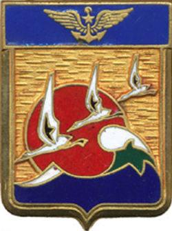 Знак 22 воздушной флотилии.