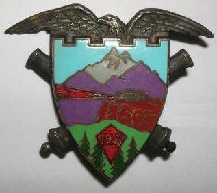 Знак 158-го артиллерийского полка.