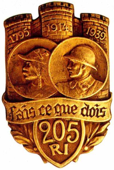 Знак 205-го пехотного полка.