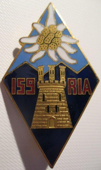 Аверс и реверс знака 159 полевого артиллерийского полка.