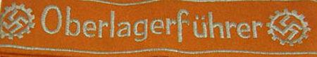Манжетные ленты Германского трудового фронта (DAF).