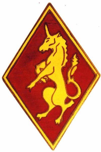 Знак 208-го пехотного полка.