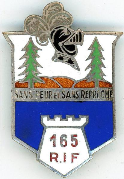 Знак 165-го крепостного пехотного полка.