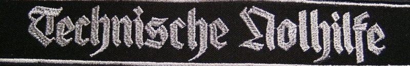 Манжетные ленты Службы технической помощи (TeNo).