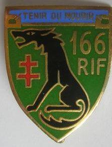 Знак 166-го крепостного пехотного полка.