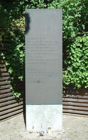 г. Берлин – Грюневальд. Мемориал в память о депортации 55 тысяч евреев из Берлина.