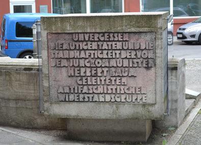 г. Берлин. Мемориал немецким антифашистам.