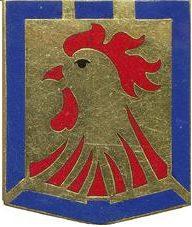 Знак 12-й пехотной дивизии.