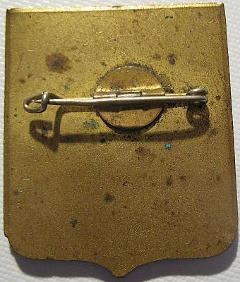 Аверс и реверс знака 1-й группы 170-го полка полевой артиллерии.