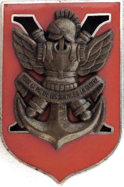 Знаки высших военных заведений.