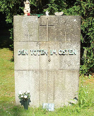г. Берлин. Памятник немецким солдатам, пропавшим без вести на Восточном фронте.