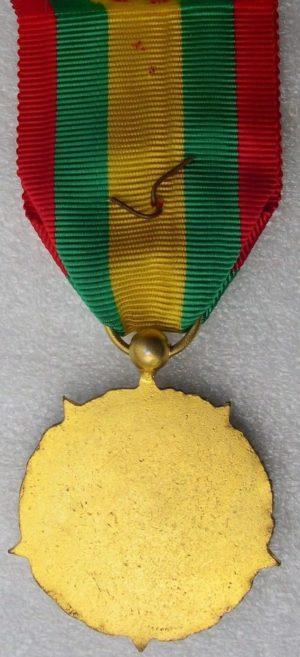 Аверс и реверс медали национальной федерации Андре Мажино, ветеранов и жертв войны.