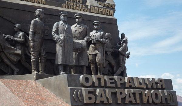 Скульптуры мемориала.