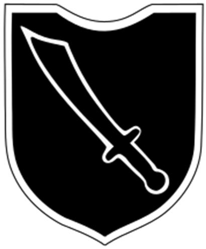 Знак дивизии «Ханджар».