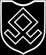 Знак дивизии «Принц Ойген».