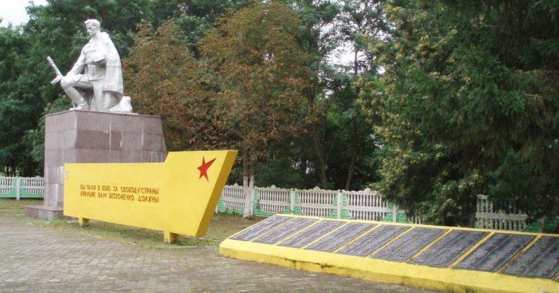 д. Деражичи Лоевского р-на. Мемориал, установленный на братской могиле, в которой похоронено 1 326 воинов.