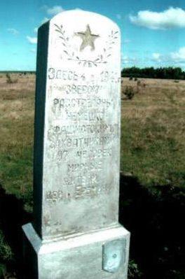 д. Еремичи Кореличского р-на. Братская могила на левом берегу р. Неман, где захоронено 97 жертв фашизма.