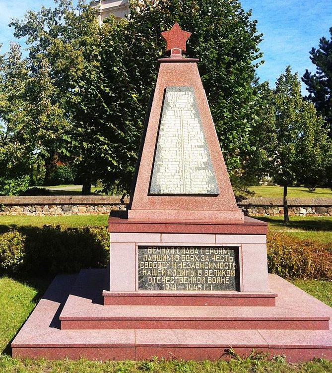 Муниципалитет Альтдоберн. Памятник советским воинам.
