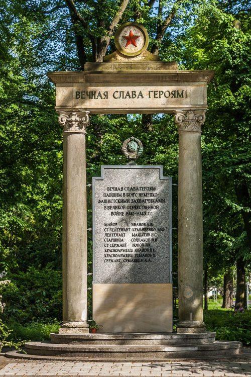 г. Ангермюнде. Памятник в Парке мира на Берлинер-штрассе установлен в честь советских воинов.