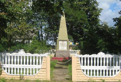 д. Крышиловщина Кореличского р-на. Памятник погибшим землякам.