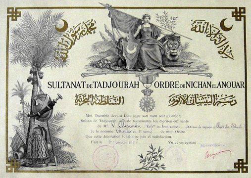 Свидетельство о награждении орденом Нишан-эль-Ануара.