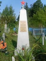 д. Малая Берестовица Берестовицкого р-на. Могила жертв фашизма.