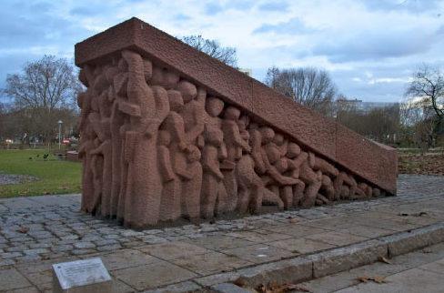 г. Висбаден. Памятник депортированным цыганам.