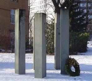 г. Аплербек. Памятник в парке «Вестфелишенской психиатрической клиники», где было убито 229 детей и около 340 женщинам провели стерилизацию.