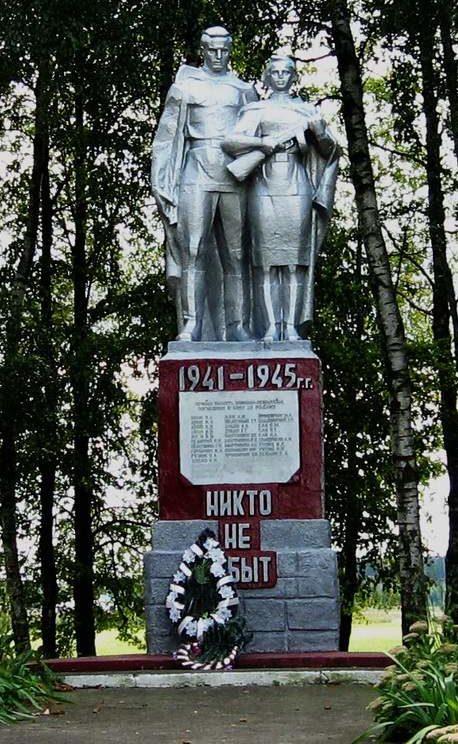 д. Массоляны Берестовицкого р-на. Памятник землякам, погибшим в годы войны.