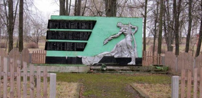 д. Подгайно Кореличского р-на Памятник советским воинам.