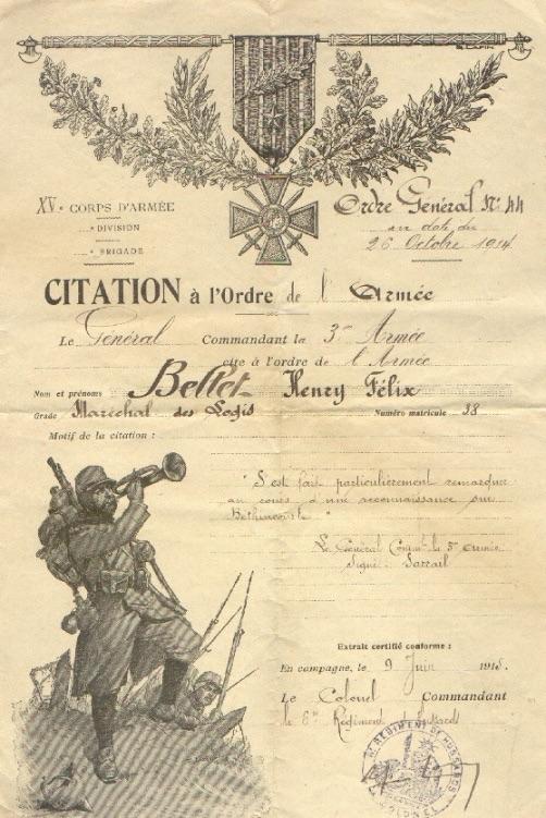 Свидетельства о награждении Военный крестом 1939—1945.