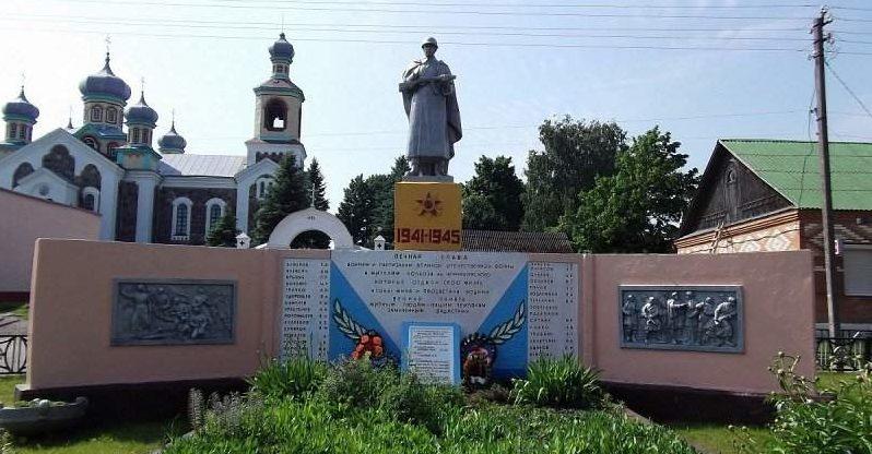 д. Турец Кореличского р-на. Памятник, установленный на братской могиле, в которой похоронено 66 советских воинов, из них 24 неизвестных.