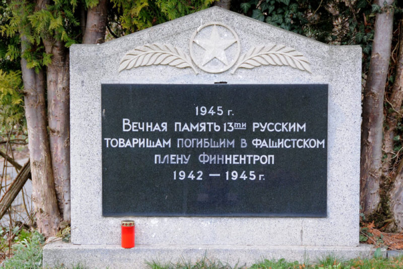 д. Баменохль. Памятник на кладбище, в котором похоронено 13 советских подневольных рабочих.