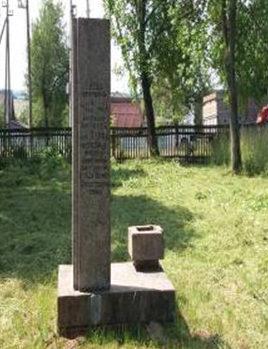 д. Турец Кореличского р-на. Памятник на месте гибели 463 мирных жителей деревни, расстрелянных немецко-фашистскими захватчиками 22-29 октября 1941 года.