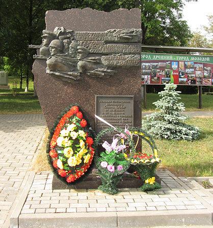 г. Лоев. Памятник пограничникам 106 стрелковой Днепровско-Забайкальской дивизии.