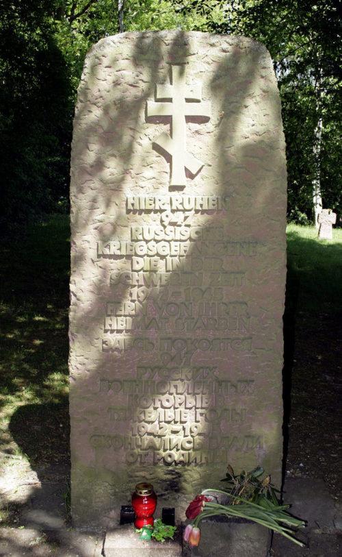 г. Лимбург. Памятник, установленный на военном кладбище, где похоронены советские военнопленные, которые умерли в «XII лагере» в Дизе.