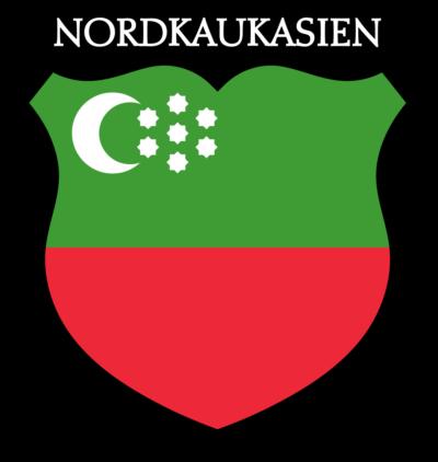 Знак Северокавказского легиона.