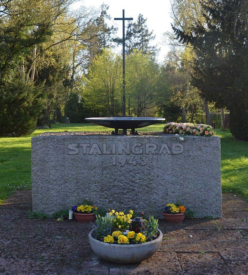 г. Лимбург. Памятник, посвященный погибшим немцам у Сталинграда.