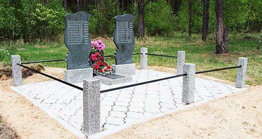 д. Дербичи Буда-Кошелевского р-на. Памятник жертвам фашизма.